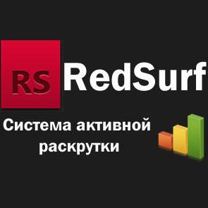 Surf активная раскрутка сайтов xrumer 5 многопоточное demo