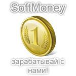 SoftMoney
