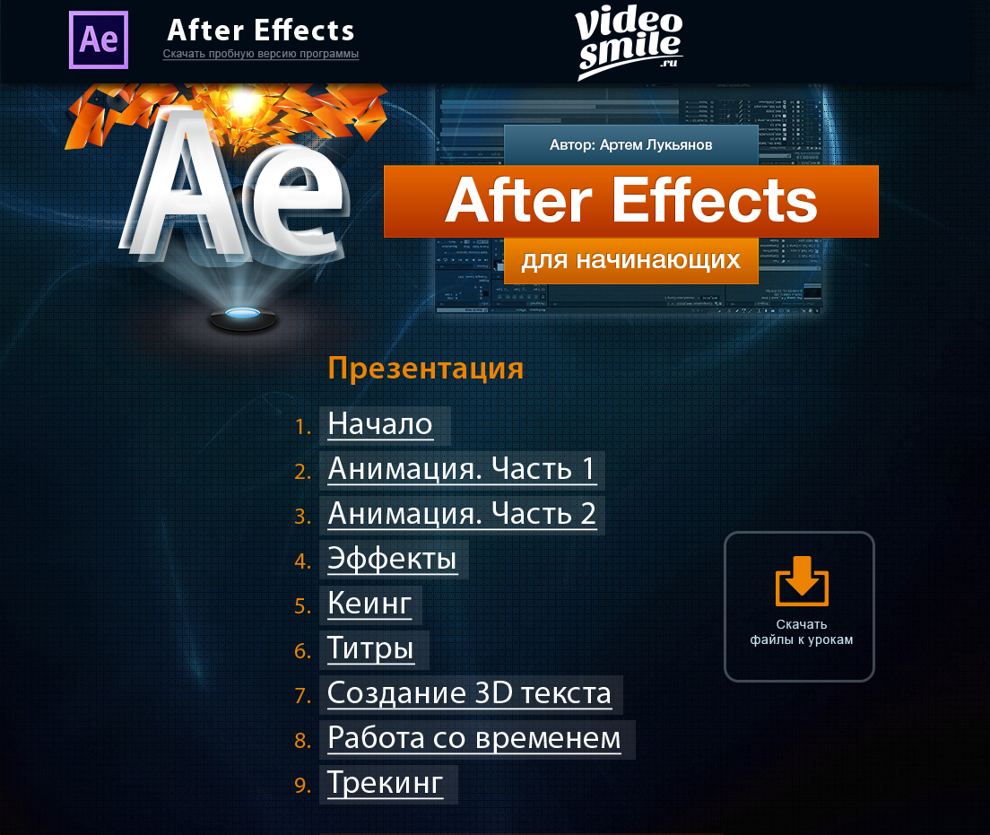 After effects datesoftware for Adobe after effects templates torrent