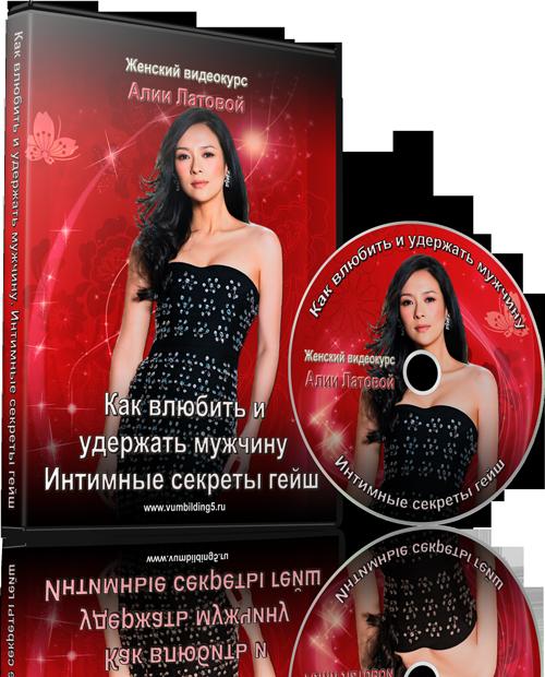 obolsheniya-sekreti-upravleniya-intimnimi